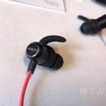 Anker『SoundBuds Slim Bluetoothイヤホン』を使ってみた。