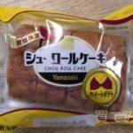 期間限定のスイートポテト味「シューロールケーキ」が美味い!