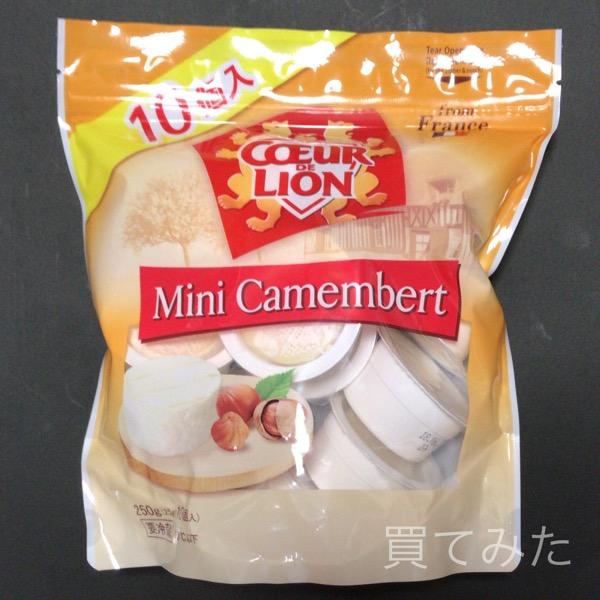 コストコの『ミニ カマンベール』が小さくて美味い!