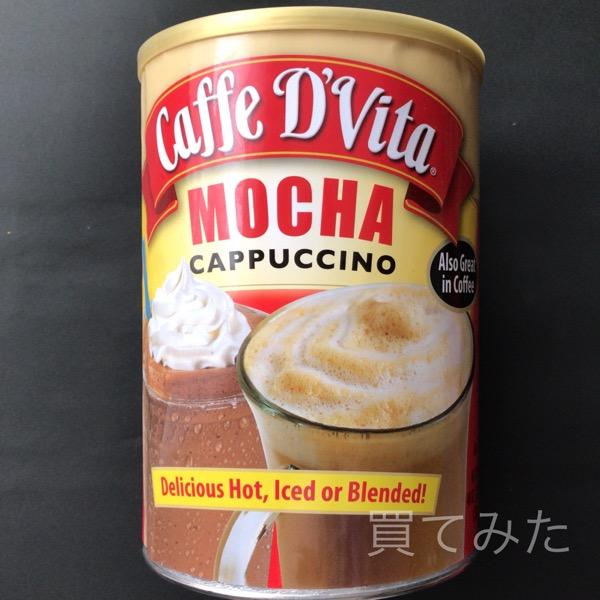 甘くて美味い『Caffe D'Vita MOCHA』をコストコで買ってきました!