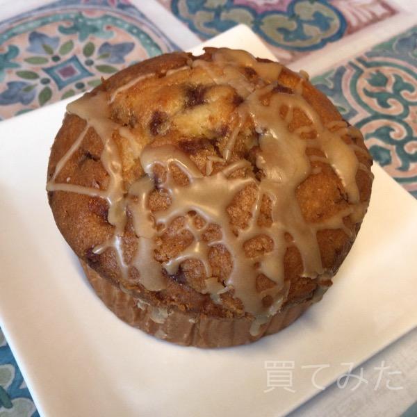 コストコ『フレンチトーストマフィン』を食べてみた!