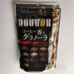 コーヒー豆が入ったグラノーラ『DOUTORコーヒー香る〜』が美味い!
