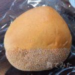 ファミマの『マロンクリームパン』を食べてみた