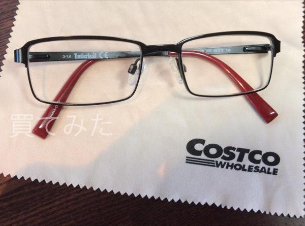 Timberlandのメガネをコストコで買いました!