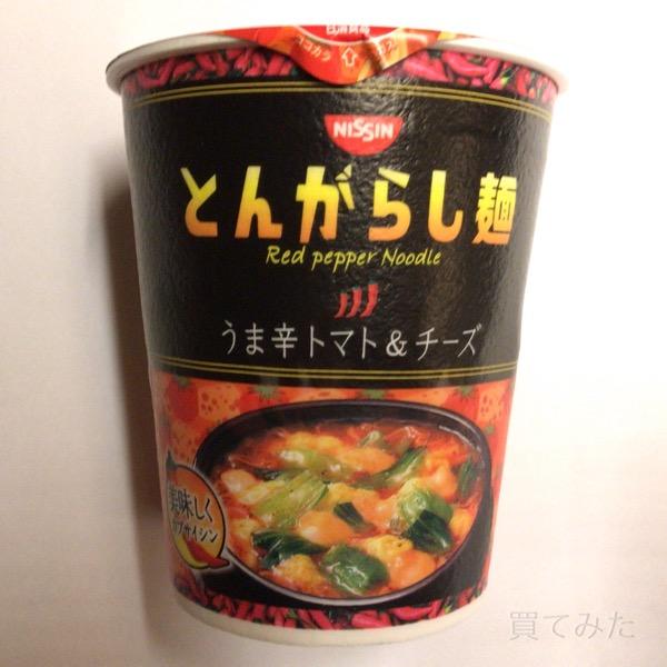 日清『とんがらし麺 うま辛トマト&チーズ』食べてみました!