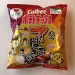 カルビー『ポテトチップス てばさき味』食べてみました!