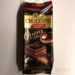 ロッテ『プチチョコパイ オペラケーキ』を食べてみました!
