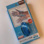セリア『ポリエチレン手袋(100枚入り)』を買ってみました。
