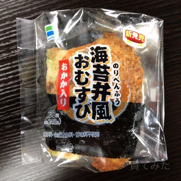 ファミマ『海苔弁風おむすび』を食べてみました!