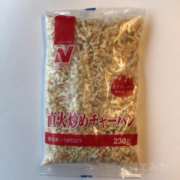 ニチレイ『直火炒めチャーハン』食べました!