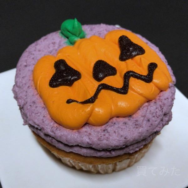 コストコ『紫いものハロウィンカップケーキ(2017)』食べました!