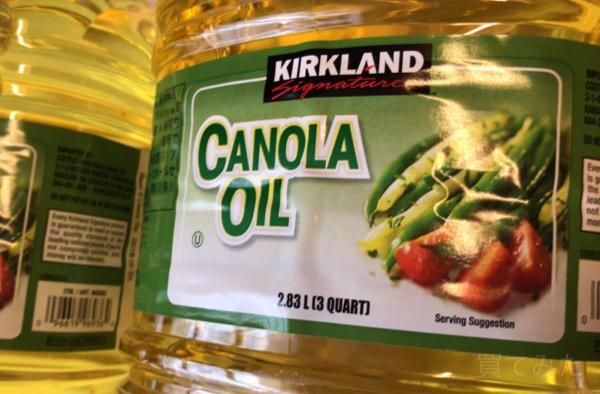 コストコ『キャノーラオイル』を買いました!