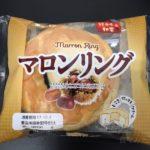第一パン『マロンリング』を食べてみました