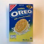 『オレオ ゴールデン』を食べてみました。