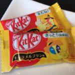 『KitKatキャラメルプリン味』ハロウィンを食べてみた
