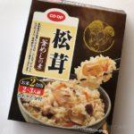 コープ『松茸 釜飯の素』を買ってみました!