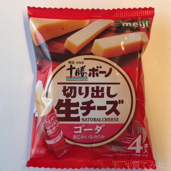 明治『切り出し生チーズ ゴーダ』を買ってみました!