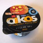 『Oikosメープルパンプキン』を食べてみました!