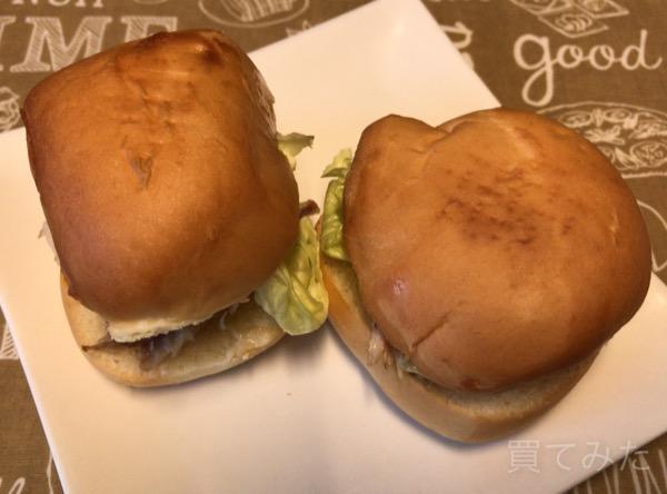 コストコ『ロティサリーチキン』余りでチキンバーガー!