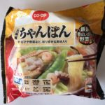 コープ『長崎風ちゃんぽん(冷凍)』を食べてみた!