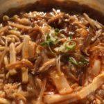 セブン『熟成中華麺酸辣湯麺』を食べました!