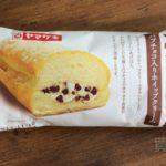 ヤマザキ『あげぱん パフチョコ入りホイップクリーム』食べました!