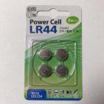 100円均一でボタン電池『LR44』買ってみました!