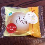 ファミマの『ぷにほっぺ』ぷにぷに食べました。