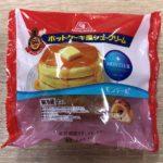 森永とモンテールの『ホットケーキ風シュークリーム』を食べてみた!