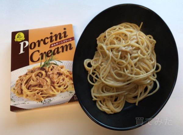 カルディの『ポルチーニクリーム』パスタソースを作って食べました!
