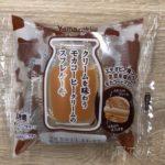 ヤマザキの『クリームを味わうモカコーヒークリームのスフレケーキ』食べました!
