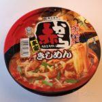 寿がきやの『赤からきしめん(カップ麺)』食べました!