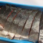 コストコの『定塩銀鮭切身』を焼いたら美味い!