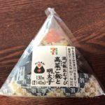 セブンの『高菜ご飯と明太子』を食べました!