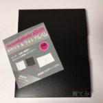 3COINSの『チケットフォトアルバム』買いました!