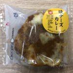 ローソンの『焼チーズカレーおにぎり』を食べました!