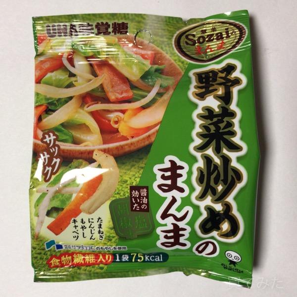UHA味覚糖の『野菜炒めのまんま』を食べました!
