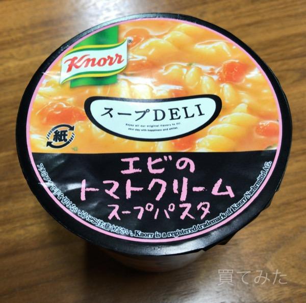 クノールのスープDELI『エビのトマトクリームスープパスタ』が温まる!