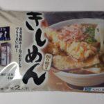 マルちゃんの『住よし きしめん』が名古屋駅の美味さ!