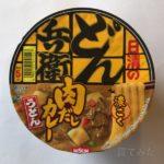 日清の『どん兵衛 肉だしカレーうどん』食べました!