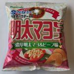 かねふくコラボのポテチ『明太マヨビーフ』が美味しい!