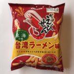 カルビーの『かっぱえびせん 台湾ラーメン味(東海)』を食べました!