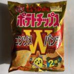 コンビニ限定のカルビー『ポテトチップス コンソメWパンチ』を食べました!