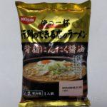 日清の『俺の一杯 行列のできる店のラーメン 背脂にんにく醤油』を食べました!