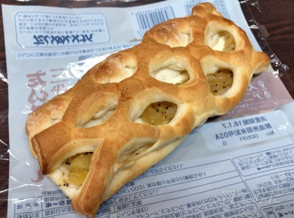 第一パンの『たいめいけん三代目監修 スパイスアップルデニッシュ』を食べました!