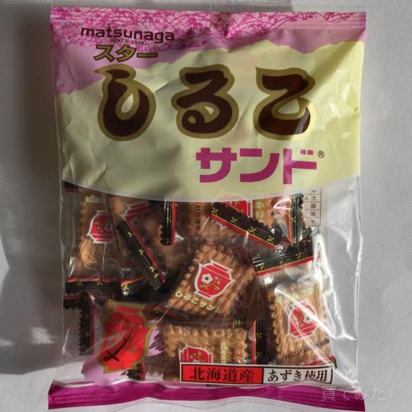 松永製菓の『スターしるこサンド』が美味しい!