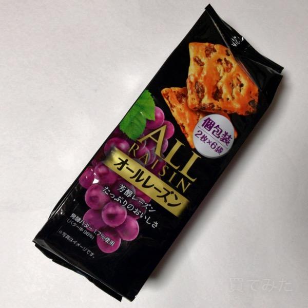 東ハトの『オールレーズン』が個包装で美味しい!