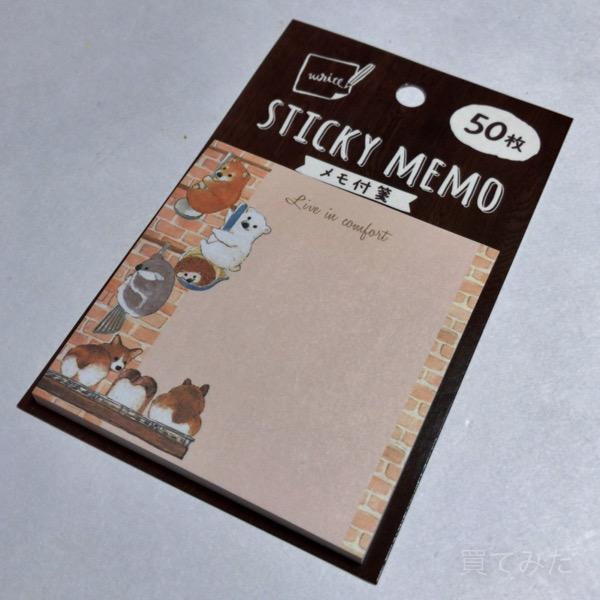100均セリアで可愛い『アニマル メモ付箋』買いました!