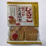 松永製菓の『しるこサンド さつまいも』が美味しい!