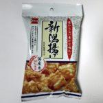 岩塚製菓の『新潟揚げ』が美味しい!